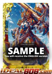 Ancient Lion Dragon,  Saqqara [S-CBT03/0005EN RRR (FOIL)] English