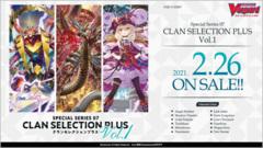 CFV-V-SS07  BUNDLE (C) Gold - Get x8 CLAN SELECTION PLUS Vol.1 Special Booster Box + FREE Bonus Items * PRE-ORDER Ships Feb.26