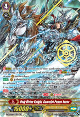 Holy Divine Knight, Gancelot Peace Saver - G-RC02/008EN - SGR