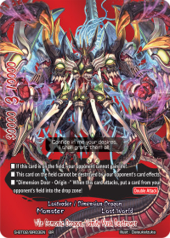 Vile Demonic Dragon, Vanity Husk Destroyer [S-BT02/BR03EN BR (Metallic FOIL)] English
