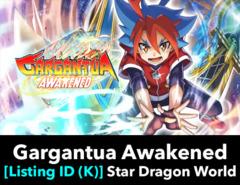 # Gargantua Awakened [S-BT01 Listing ID (K)]