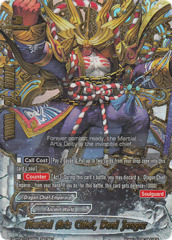 Martial Arts Chief, Duel Jaeger [D-BT02/0124EN SECRET (FOIL)] English
