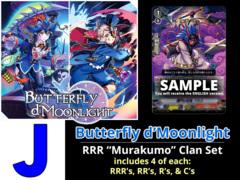 # Butterfly d'Moonlight [V-BT09 ID (J)] RRR