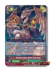 Omniscience Dragon, Wisdom Teller Dragon - G-FC01/047EN - RR