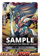 Knight of Silence, Gallatin - V-SS04/002EN (Regular)