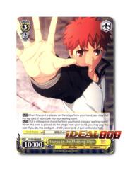 Shirou in the Morning Glow [FS/S34-E009 R] English Rare