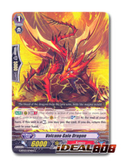 Volcano Gale Dragon - G-BT03/074EN - C