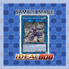 Ninja Grandmaster Saizo - SHVA-EN011 - Secret Rare ** Pre-Order Ships Aug.17