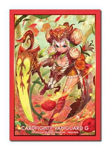 Bushiroad Cardfight!! Vanguard Sleeve Collection (70ct)Vol.257 Ranunculus of Searing Heart, Ahsha