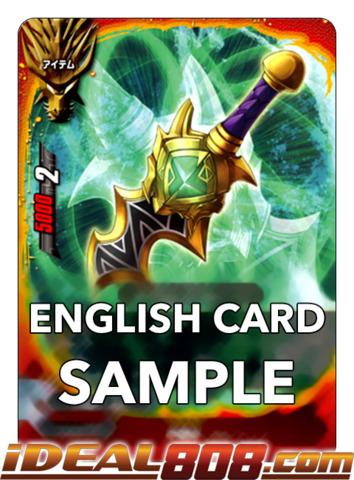 Deity Dragon Sword, Garkris [S-BT01/0011EN RR (FOIL)] English