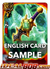 Deity Dragon Sword, Garkris [S-BT01/0011EN RR (FOIL)] English