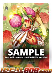 Ahsha's Flower Fairy Token - V-TD12/T01EN (Regular)