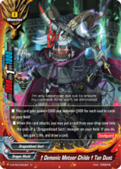 † Demonic Meteor Childe † Dan Dust [S-BT06/0023EN R (FOIL)] English