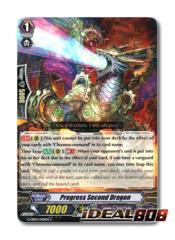Progress Second Dragon - G-CB04/040EN - C