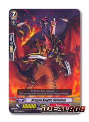 Dragon Knight, Nehalem - EB09/021EN - C