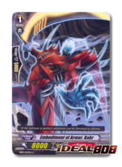 Embodiment of Armor, Bahr - EB09/023EN - C