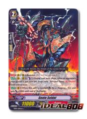Genie Soldat - EB09/019EN - C