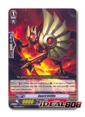 Guard Griffin - EB09/024EN - C