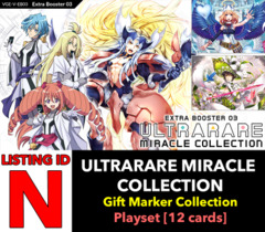 # ULTRARARE MIRACLE COLLECTION [V-EB03 ID (N)] Secret Rare ▽ Im Gift Marker Collection Playset [Includes 4 of each SCR (12 c)]
