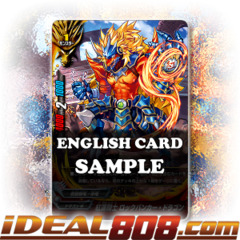 Crimson Battler, Rock Bundker Dragon [X-BT01A-CP01/0030EN R (FOIL)] English