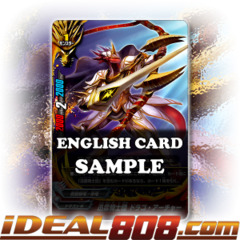 Thunder Knights, Dragoarcher [X-BT01A-CP01/0056EN C (FOIL)] English