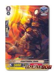 Lizard Soldier, Ganlu - EB09/032EN - C