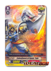 Embodiment of Spear, Tahr - EB09/030EN - C