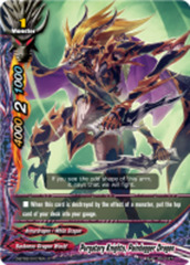 Purgatory Knights, Paindagger Dragon [D-BT02/0107EN C] English