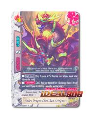 Hades Dragon Chief, Red Arrogant - H-EB01/0023 - R (Foil)