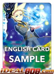 Proclaim: Battle Supplies [S-BT01/0019EN RR (FOIL)] English