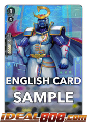 Commander Laurel - V-EB02/011EN - RR