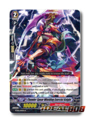 Thunder Spear Wielding Exorcist Knight - BT08/040EN - R
