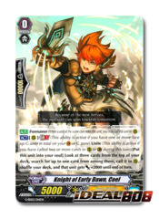 Knight of Early Dawn, Coel - G-SD02/014EN - (common ver.)