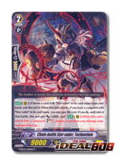 Chain-battle Star-vader, Technetium - G-BT03/084EN - C