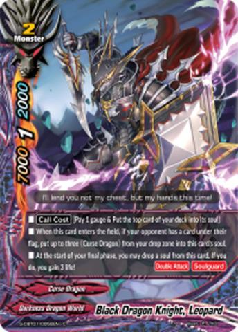 Black Dragon Knight, Leopard [S-CBT01/0058EN C (FOIL)] English