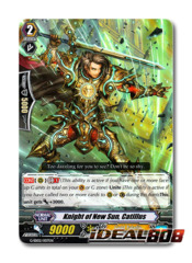 Knight of New Sun, Catillus - G-SD02/007EN - (common ver.)