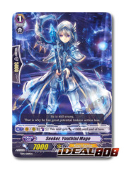 Seeker, Youthful Mage - TD14/009EN - TD
