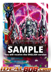 Biggest Dragonarms, CHAOS Triple Buster [S-PR/074EN PR (Regular)] English