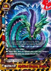 Mythical Dragon, Perger [H-PP01/0021EN R (FOIL)] English