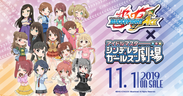 BFE-S-UB-C03 THE IDOLM@STER CINDERELLA GIRLS Theater (English) FC-Buddyfight Ace Booster Box [10 Packs]