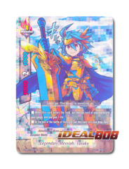 Legendary Messiah, Tasuku - H-EB01/0003 - RRR