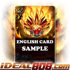 Fire Dragon Shield [X-BT01A-CP01/0063EN C (FOIL)] English