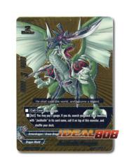Jackknife Dragon - BT01/0105EN (BR) Buddy Rare