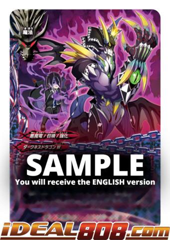 Diablos Conversion [S-BT05/0033EN R (Glossy)] English