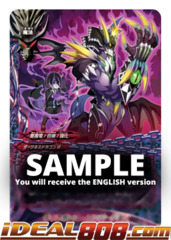 Diablos Conversion [S-BT05/0033EN R (Glossy)] English