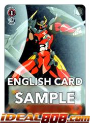 GURREN LAGANN, Double Boomerang Spiral [GL/S52-E061S SR (FOIL)] English