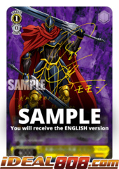 Hero of Heroes, Momon [OVL/S62-E002SP SP (SIGNED FOIL)] English