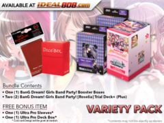 Weiss Schwarz BD Variety Pack - Get x1 BanG Dream! Girls Band Party! Booster Box & x2 Trial Deck(Plus) +FREE Bonus *Ships Jul.27