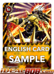 Immortal Speech! [S-BT01/0013EN RR (FOIL)] English