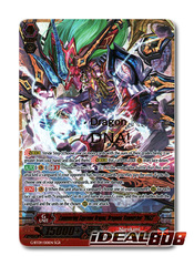Conquering Supreme Dragon, Dragonic Vanquisher
